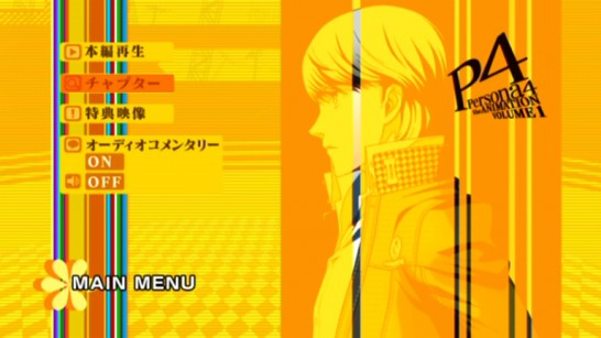 Persona4_the_ANIMATION_005