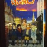 ネタバレアリ「映画 けいおん!」観てきました。アニメ1期・2期をもう一度見たくなる素晴らしい内容ですね。