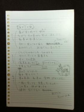 k-on_05