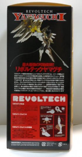 revoltech_ANUBIS_003