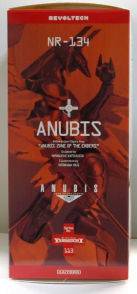 revoltech_ANUBIS_005