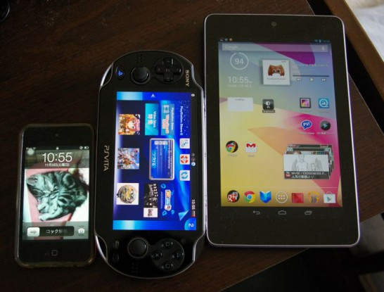 Nexus7-03