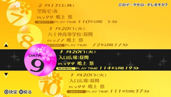 vita2012_001