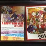 2014年になりました!あけましておめでとうございます!
