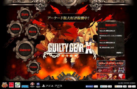 GUILTY GEAR Xrd -SIGN- 公式サイトTOP