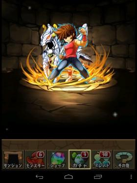 ラスト一回!青銅聖闘士・星矢!