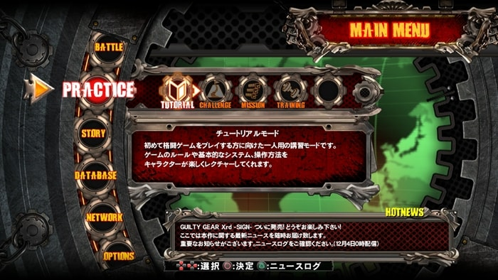 GUILTY_GEAR_Xrd_play01_06