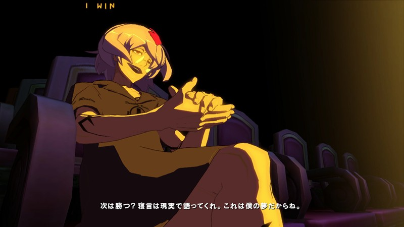 GUILTY_GEAR_Xrd_play03_05