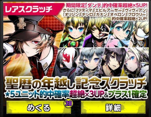 divine-gate_play02_01