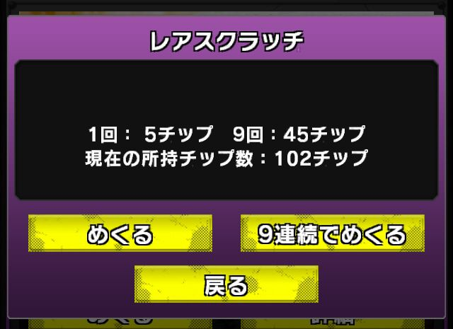 divine-gate_play02_02