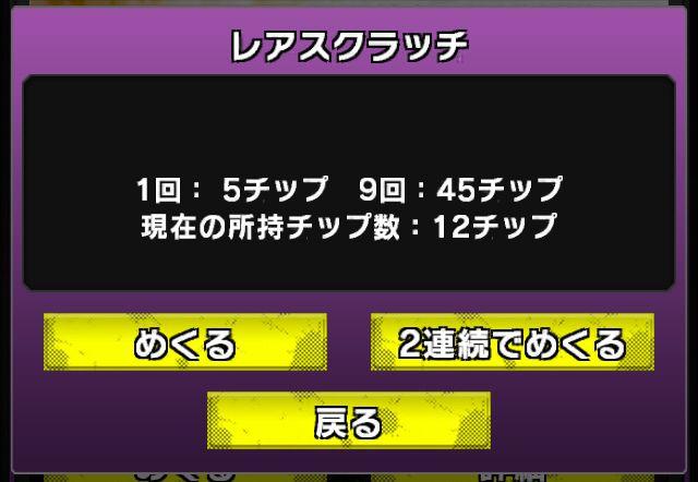 divine-gate_play02_09