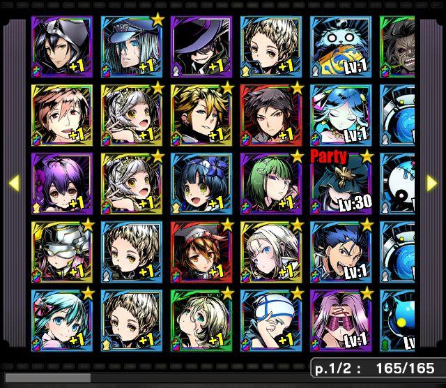 divine-gate_play02_11