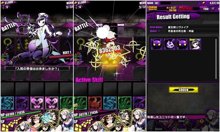 divine-gate_play03_01