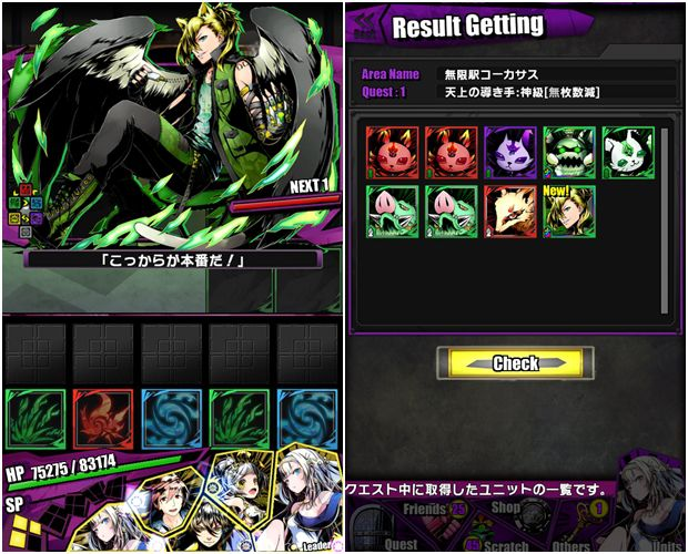 divine-gate_play03_03