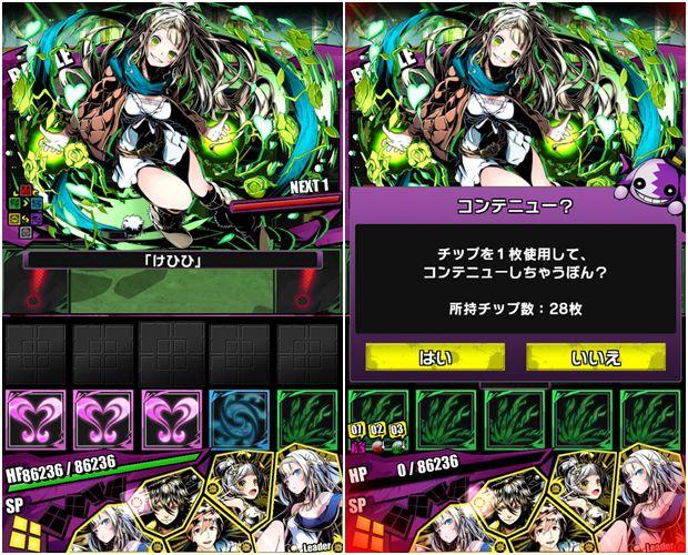 divine-gate_play03_05
