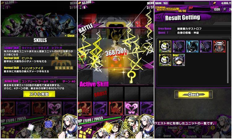 divine-gate_play03_07