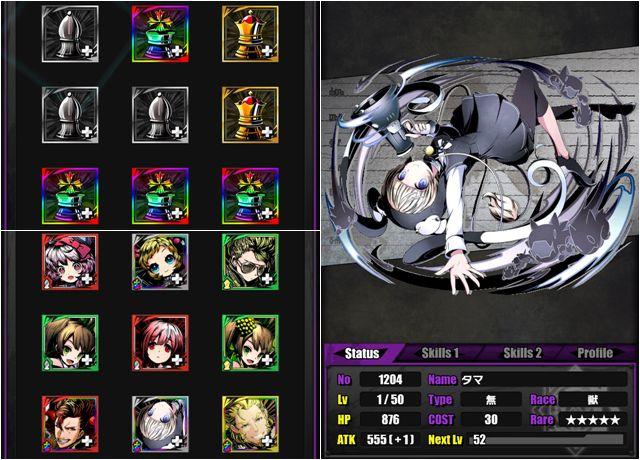 divine-gate_play04_03