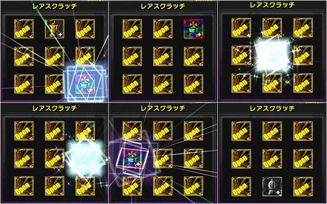 divine-gate_play04_05