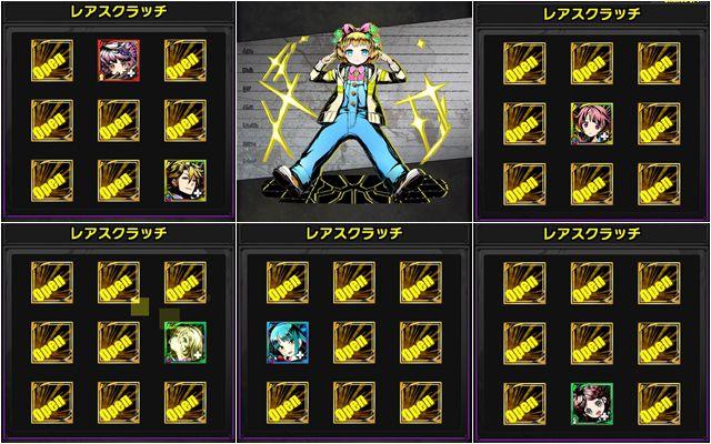 divine-gate_play04_06