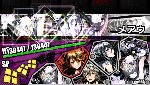 divine-gate_play04_07