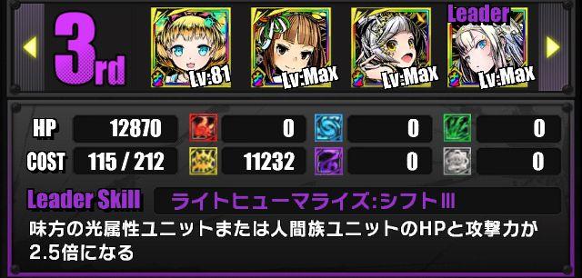 divine-gate_play04_09