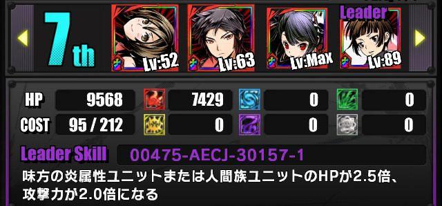 divine-gate_play04_14