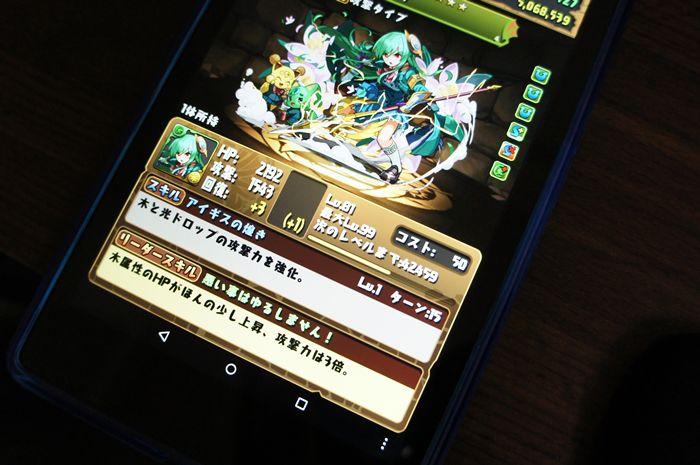 Nexus2013_05