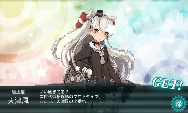 kancolle_play02_04
