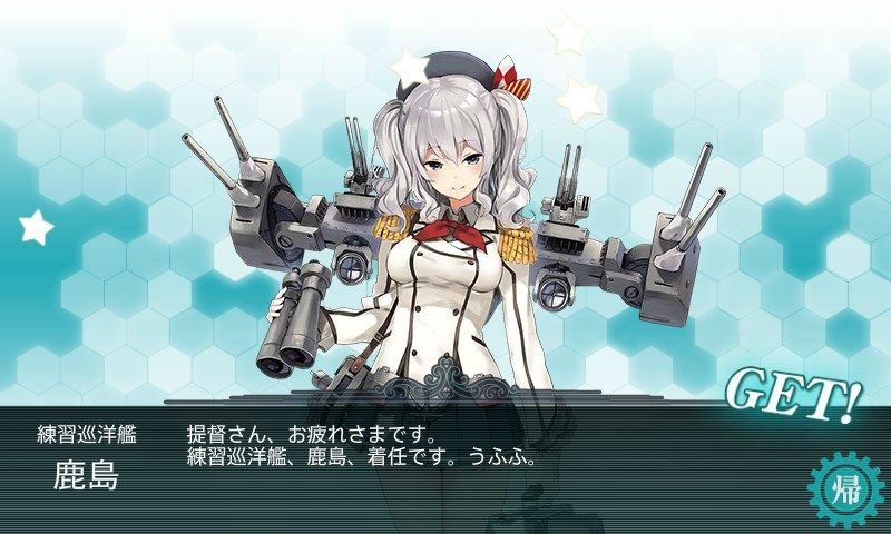 kancolle_play02_05