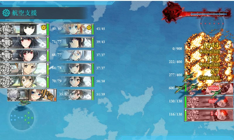 kancolle_play02_06