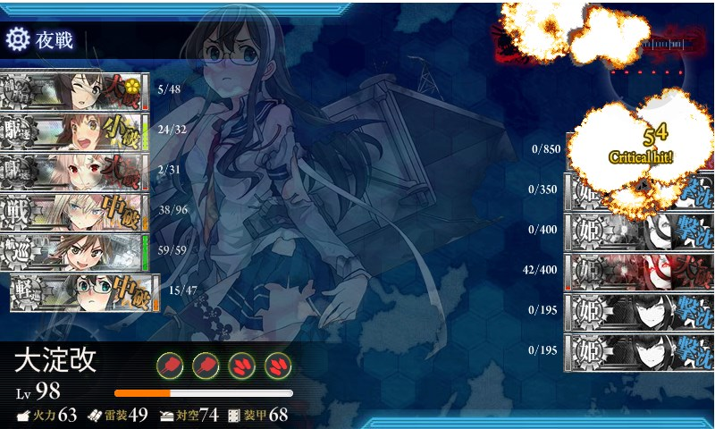 kancolle_play03_04