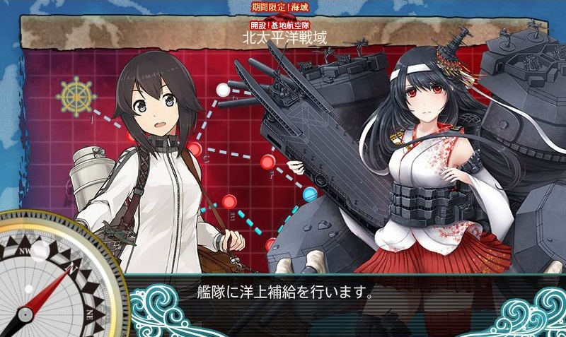 kancolle_play03_08